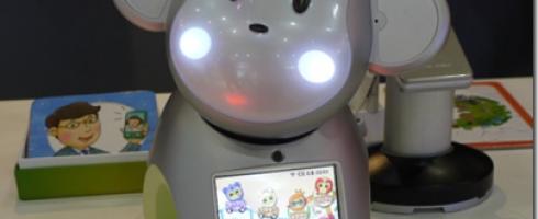 kibot_robot_ninera_thumb.png